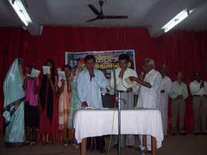 Church of God singing